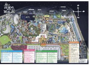 夜の園内地図
